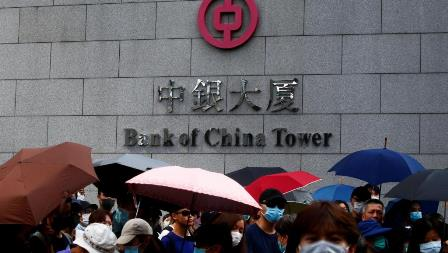 HK protests banks